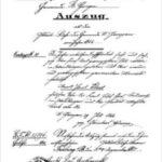 Certificato di nascita di Arnold Ehret